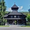St. Elias Monastery Belfry