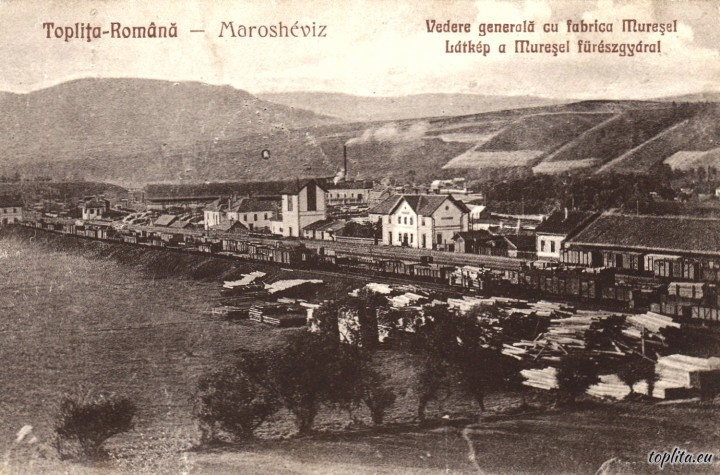 General view of the Muresel Factory