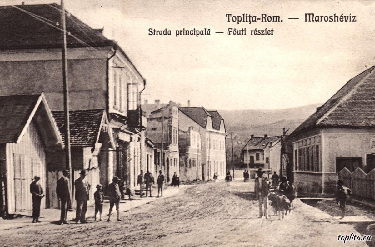 Strada Principală