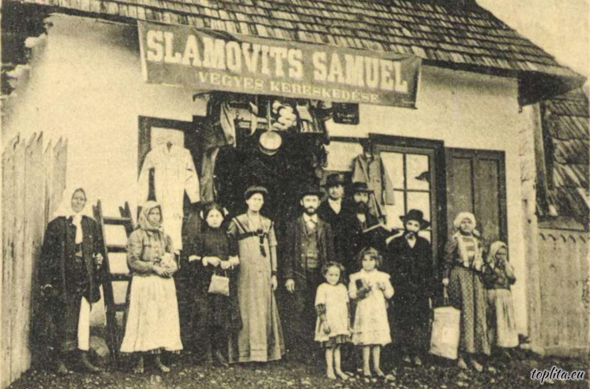 Slamovits Samuel vegyes kereskedése