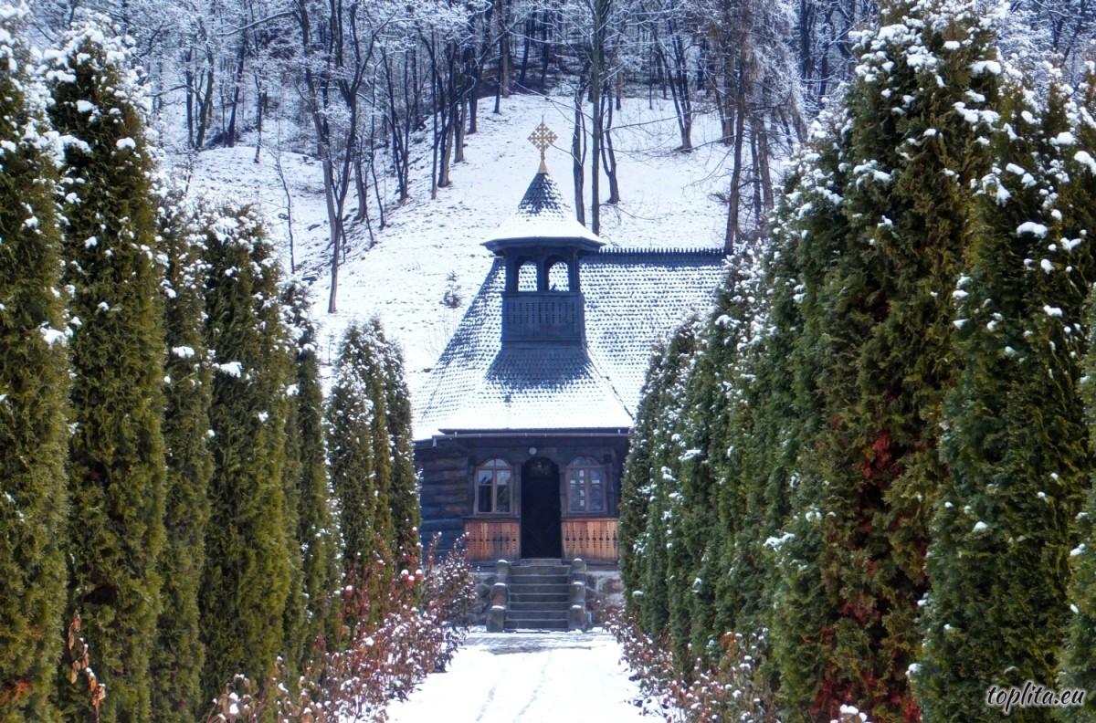 St. Elias Monastery